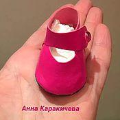 Куклы и игрушки ручной работы. Ярмарка Мастеров - ручная работа туфельки для куколок. Handmade.