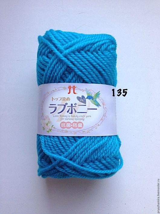 Вязание ручной работы. Ярмарка Мастеров - ручная работа. Купить Пряжа love Bonny 100% акрил тон135 (Япония). Handmade.
