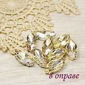 Материалы для творчества handmade. Livemaster - original item Glass rhinestone 15h7 mm Champagne in gold and silver rims. Handmade.