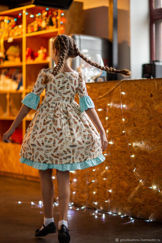 Платье с пёрышками