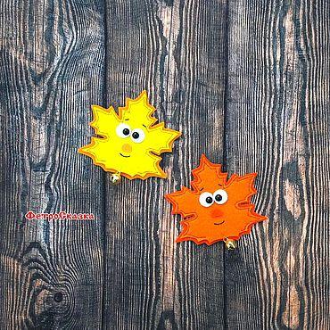 Куклы и игрушки ручной работы. Ярмарка Мастеров - ручная работа Кленовый лист - пальчиковая игрушка из фетра). Handmade.