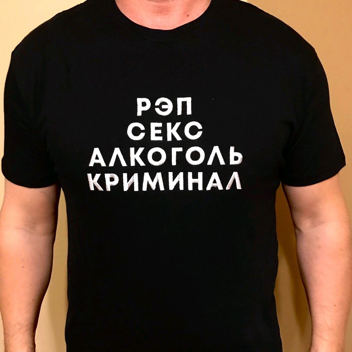 Футболка с вышивкой, Футболки, Витебск,  Фото №1