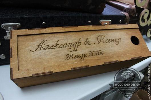 Свадебные аксессуары ручной работы. Ярмарка Мастеров - ручная работа. Купить Ящик коробка для вина или шампанского. Handmade. Белый