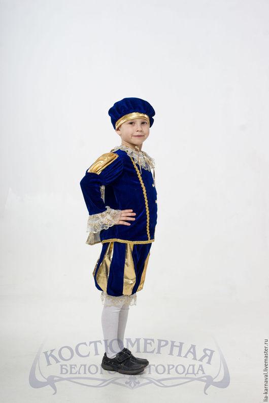 """Карнавальные костюмы ручной работы. Ярмарка Мастеров - ручная работа. Купить Костюм """"Принц"""" синий. Handmade. Синий, детский костюмчик"""