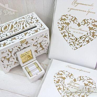 Свадебный салон ручной работы. Ярмарка Мастеров - ручная работа Казна, шкатулка для колец, книга пожеланий, папка для свидельства. Handmade.