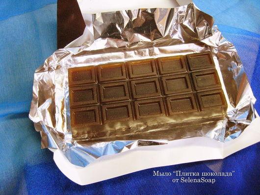"""Мыло ручной работы. Ярмарка Мастеров - ручная работа. Купить Мыло """"Плитка шоколада"""". Handmade. Мыло, коричневый, шоколадное мыло"""