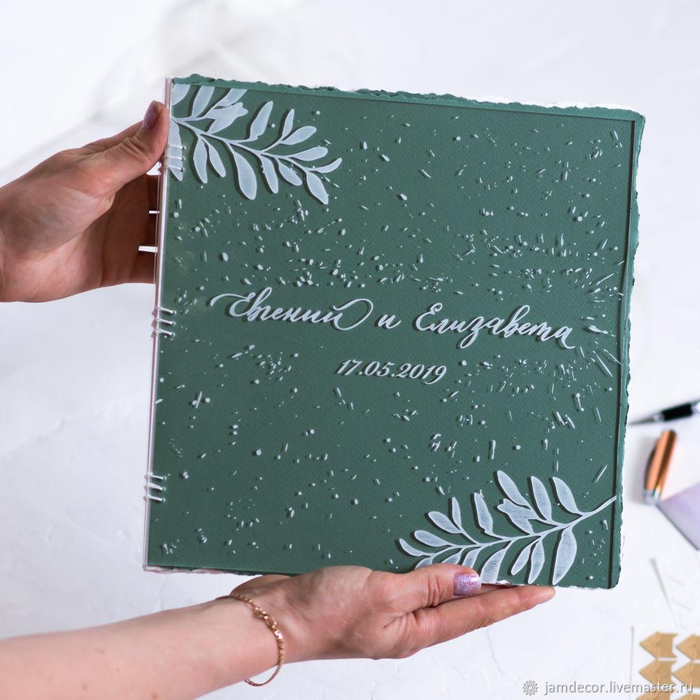 """Свадебная гостевая книга """"Олива"""", Книги, Москва, Фото №1"""