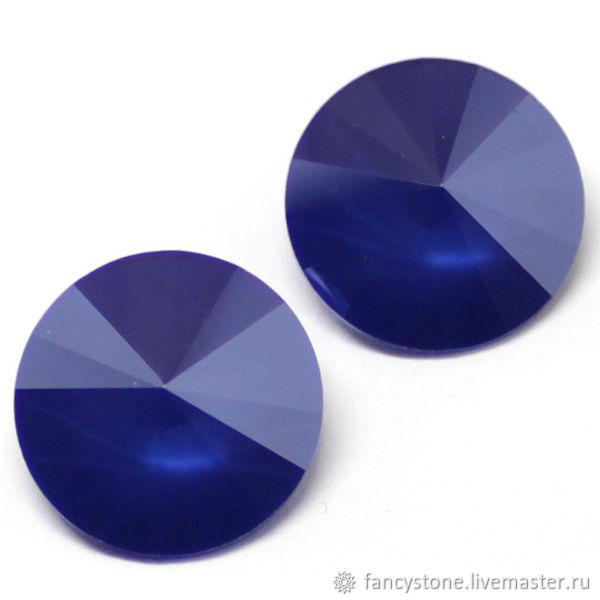 Риволи Сваровски 14мм Rivoli Swarovski, Royal Blue – купить на Ярмарке Мастеров – 6D8CPRU | Кристаллы, Краснотурьинск