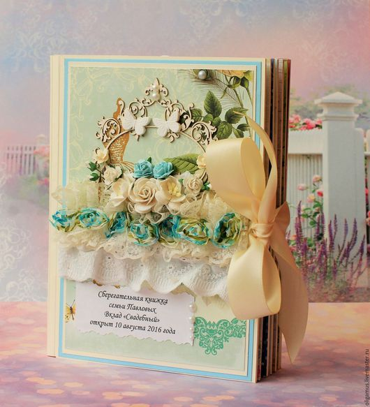 Подарки на свадьбу ручной работы. Ярмарка Мастеров - ручная работа. Купить Сберегательная книжка 33(сберкнижка для молодоженов на свадьбу). Handmade.