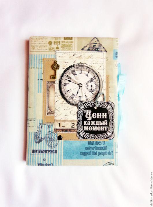 """Ежедневники ручной работы. Ярмарка Мастеров - ручная работа. Купить Ежедневник """"Цени каждый момент"""". Handmade. Голубой, блокноты и ежедневники"""