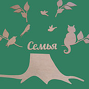 """Для дома и интерьера ручной работы. Ярмарка Мастеров - ручная работа Композиция """"Дерево Семья"""". Handmade."""