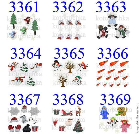 Шитье ручной работы. Ярмарка Мастеров - ручная работа. Купить 33 Пуговицы снеговики, елки, снежинки, новый год, зима. Handmade.