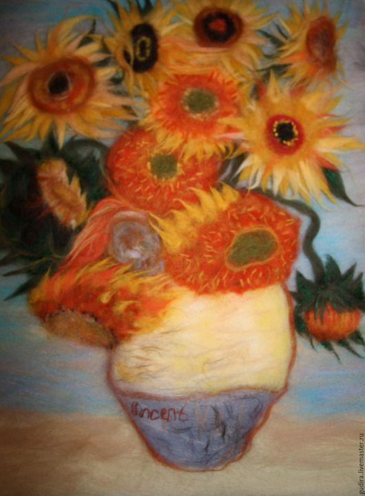 Карина из шерсти Ван Гог `Подсолнухи`