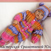 """Работы для детей, ручной работы. Ярмарка Мастеров - ручная работа Комплект для новорожденного """"Радуга"""". Handmade."""