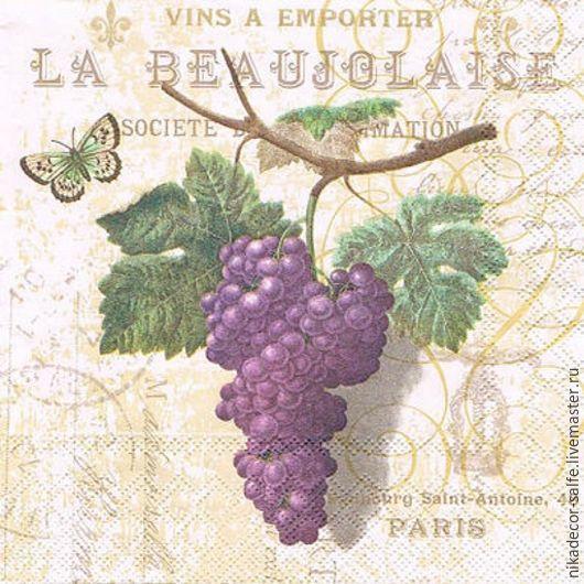 Декупаж и роспись ручной работы. Ярмарка Мастеров - ручная работа. Купить Фиолетовый виноград на кремовом (13305915) 33х33 салфетка для декупажа. Handmade.
