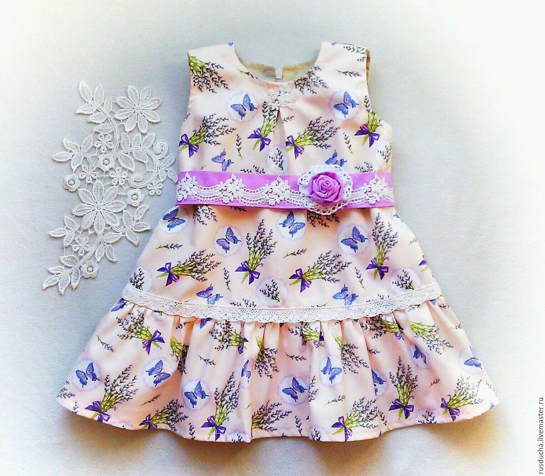 Купить хлопковую ткань для платья