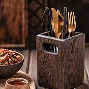 Для дома и интерьера handmade. Livemaster - original item Dark oak cutlery stand. Handmade.