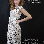 Свадебный салон handmade. Livemaster - original item Author`s lace dress