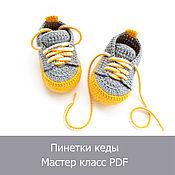 Материалы для творчества handmade. Livemaster - original item Master class booties sneakers crochet. Handmade.