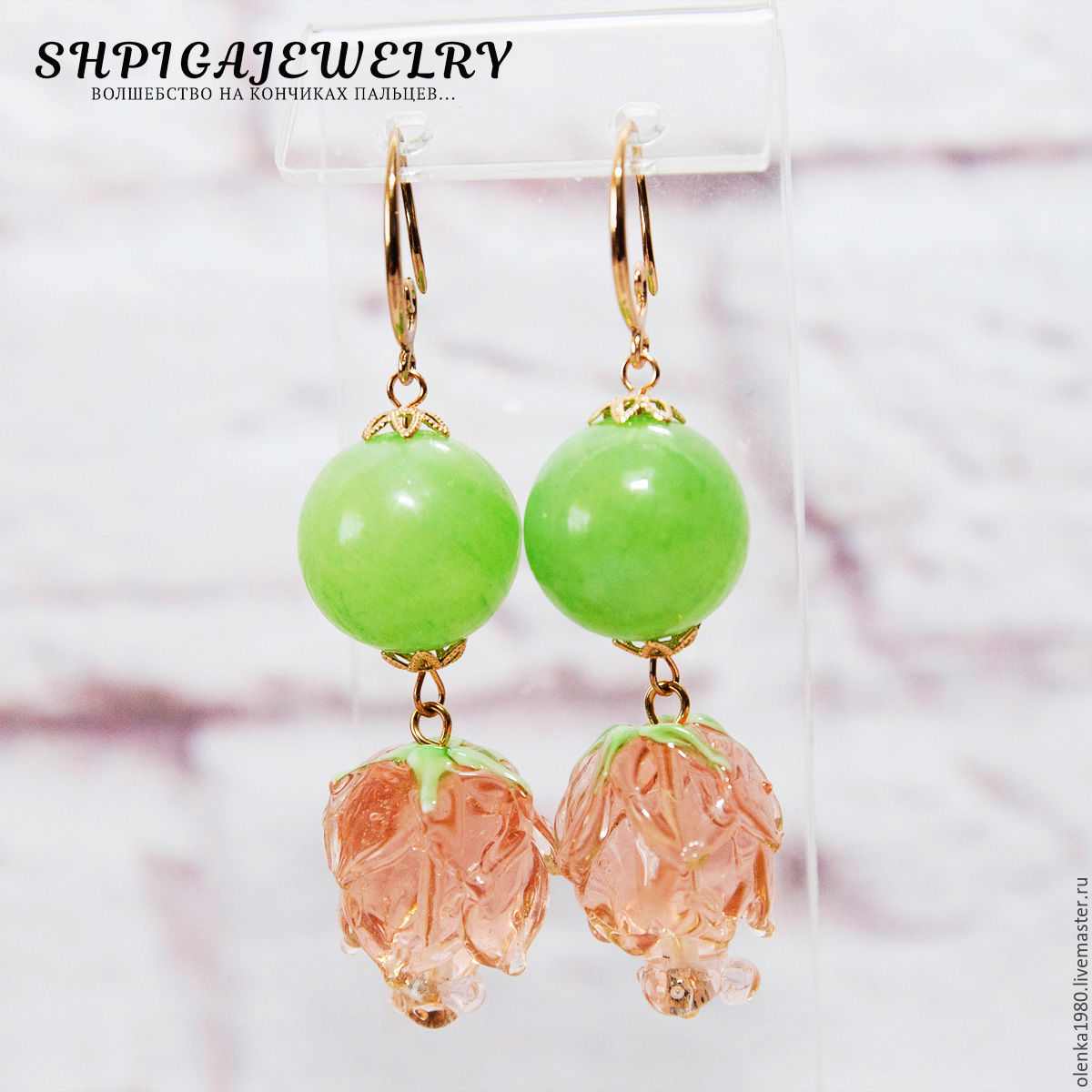 Gold plated earrings with jade and glass buds of roses `Spring`