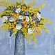 Картины цветов ручной работы. Ярмарка Мастеров - ручная работа. Купить Много жёлтого. Handmade. Живопись, белый, желтый, оранжевый