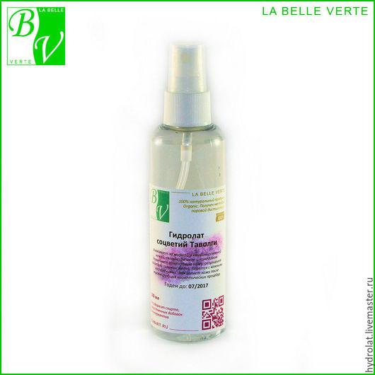 Магазин гидролатов la Belle Verte. Гидролат Таволги/Лабазника. 100% натуральный продукт. Органик. Получен методом паровой дистилляции. Не содержит спирта, искусственных добавок и консервантов.