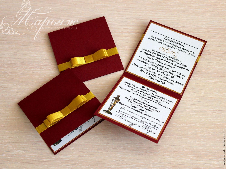 Пригласительные на свадьбу своим руками