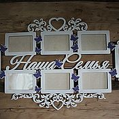 Свадебный салон handmade. Livemaster - original item Family photo frame Our Family 90h50. Handmade.