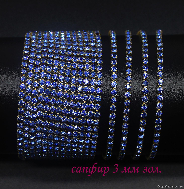 Rhinestone chain dense SS12 3 mm Sapphire in gold DACs 10 cm, Chains, Solikamsk,  Фото №1