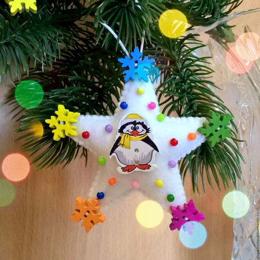 """Праздничная атрибутика ручной работы. Ярмарка Мастеров - ручная работа. Купить Праздничные звезды """"Пингвинчики"""". Handmade. Белый, яркий, полушерсть"""