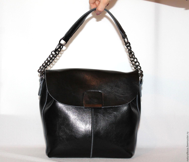 0525c15273ce сумки женские кожаные купить женскую кожаную сумку женские кожаные сумки  недорого магазин женских кожаных сумок ...