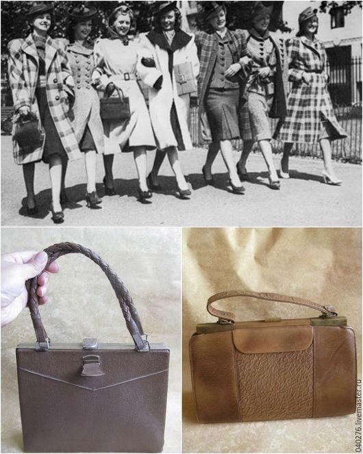 """Винтажные сумки и кошельки. Ярмарка Мастеров - ручная работа. Купить Винтажные сумки , ридикюль, саквояж """"Ретро"""" 1940-е гг. Handmade."""