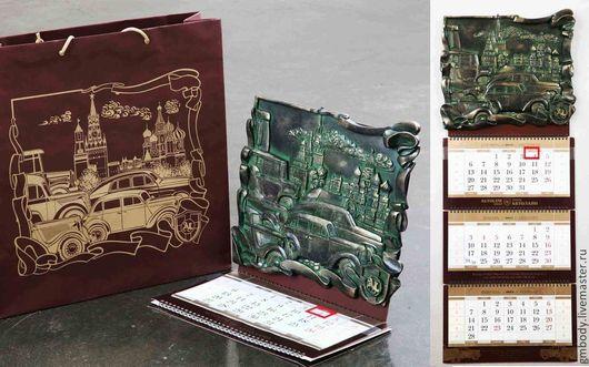 Объемный настенный необычный календарь Подарок календарь
