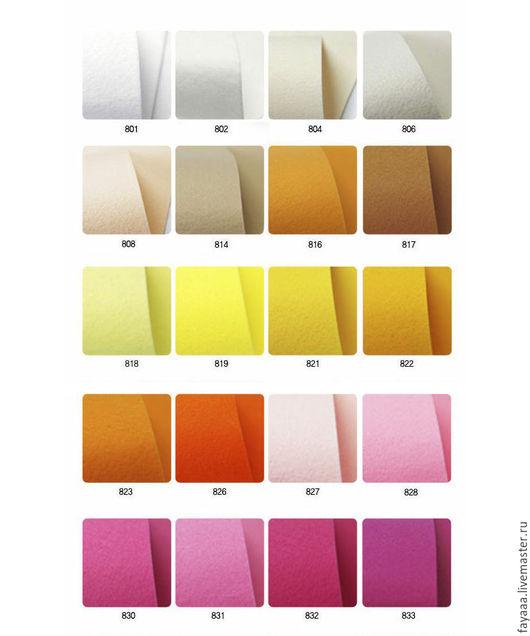Валяние ручной работы. Ярмарка Мастеров - ручная работа. Купить Корейский фетр жесткий отдельными листами 62 цвета. Handmade.