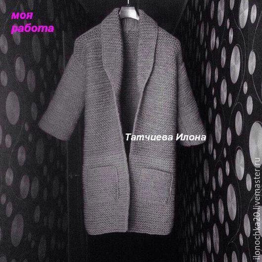 Кофты и свитера ручной работы. Ярмарка Мастеров - ручная работа. Купить Вязаное пальто серое. Handmade. Темно-серый