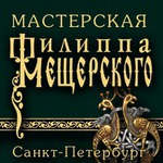 mescherskiy
