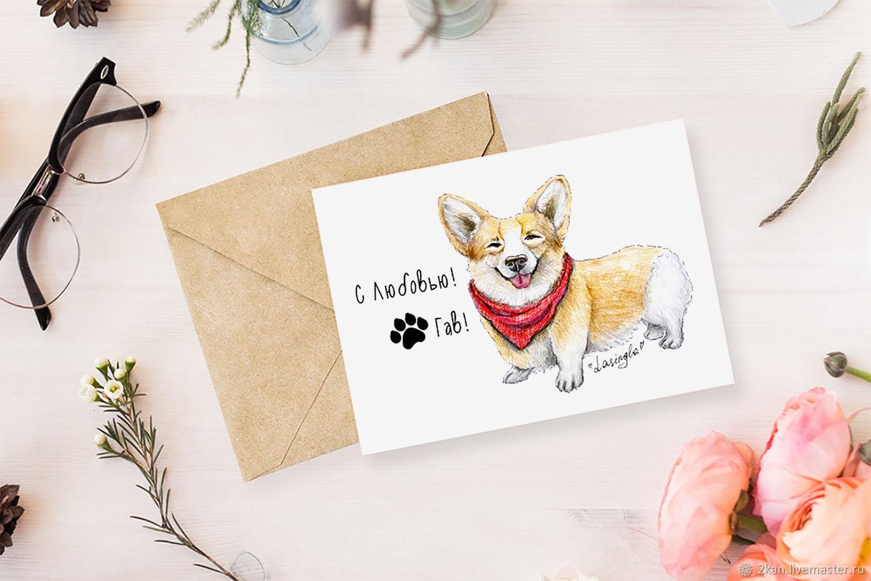 Почтовая открытка - собака корги, Открытки, Ступино,  Фото №1