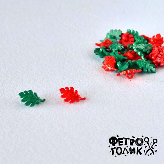 """Шитье ручной работы. Ярмарка Мастеров - ручная работа. Купить Пуговица пластиковая """"Дубовый листок"""". Handmade. Комбинированный, пуговицы для творчества"""