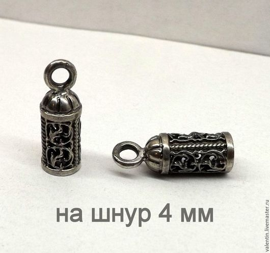 Для украшений ручной работы. Ярмарка Мастеров - ручная работа. Купить Концевик, серебро 925, для шнура 4 мм. Handmade.
