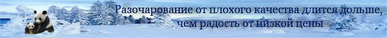 Головные уборы «Мишан» (mishan)