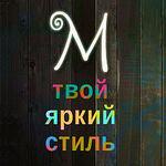 Murkinson - Ярмарка Мастеров - ручная работа, handmade
