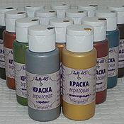 Материалы для творчества handmade. Livemaster - original item Acrylic paint METALLIC (in stock). Handmade.