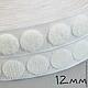 Шитье ручной работы. Ярмарка Мастеров - ручная работа. Купить 0530 Липучки круглые 12 мм белые 10пар. Корея. Handmade.