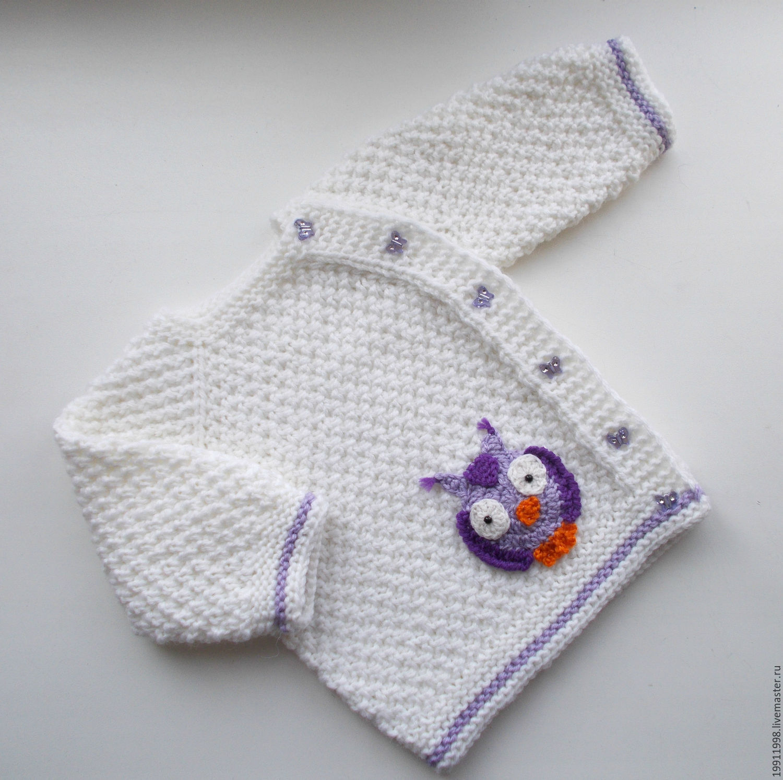 Вязаная кофта для новорожденных доставка