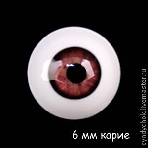 6 мм, карие Глаза акриловые для кукол, , Жирона, Фото №1