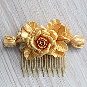 Украшения ручной работы. Ярмарка Мастеров - ручная работа Гребень с золотыми розами. Handmade.