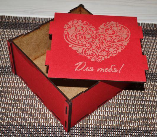 """Упаковка ручной работы. Ярмарка Мастеров - ручная работа. Купить Подарочная коробка """"Для тебя"""". Handmade. Коробка подарочная"""