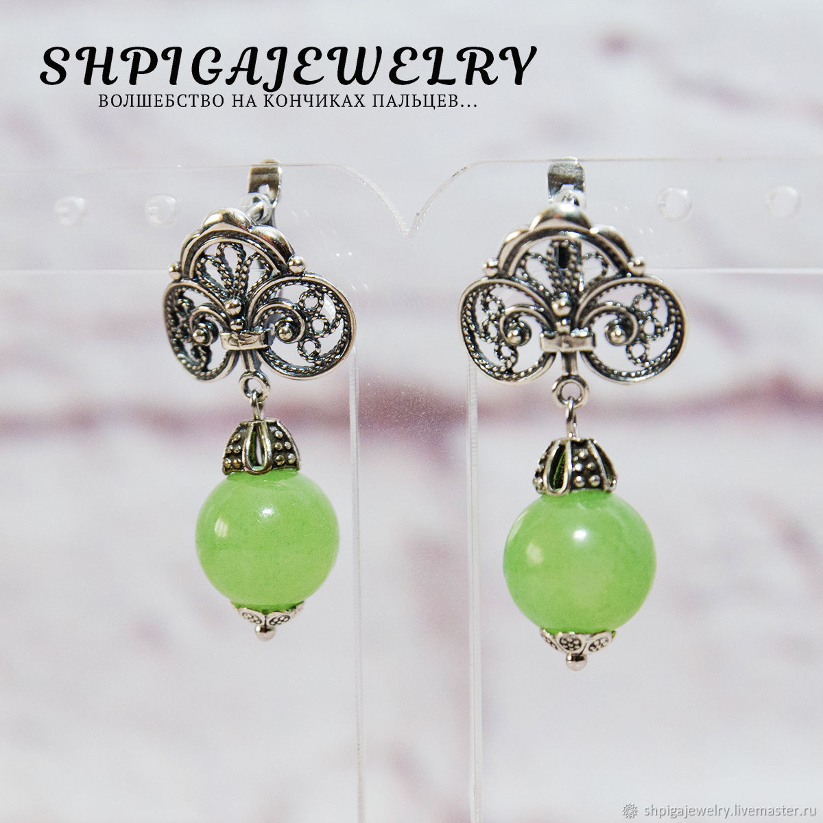 Women's silver plated earrings with natural green onyx `Nareena`