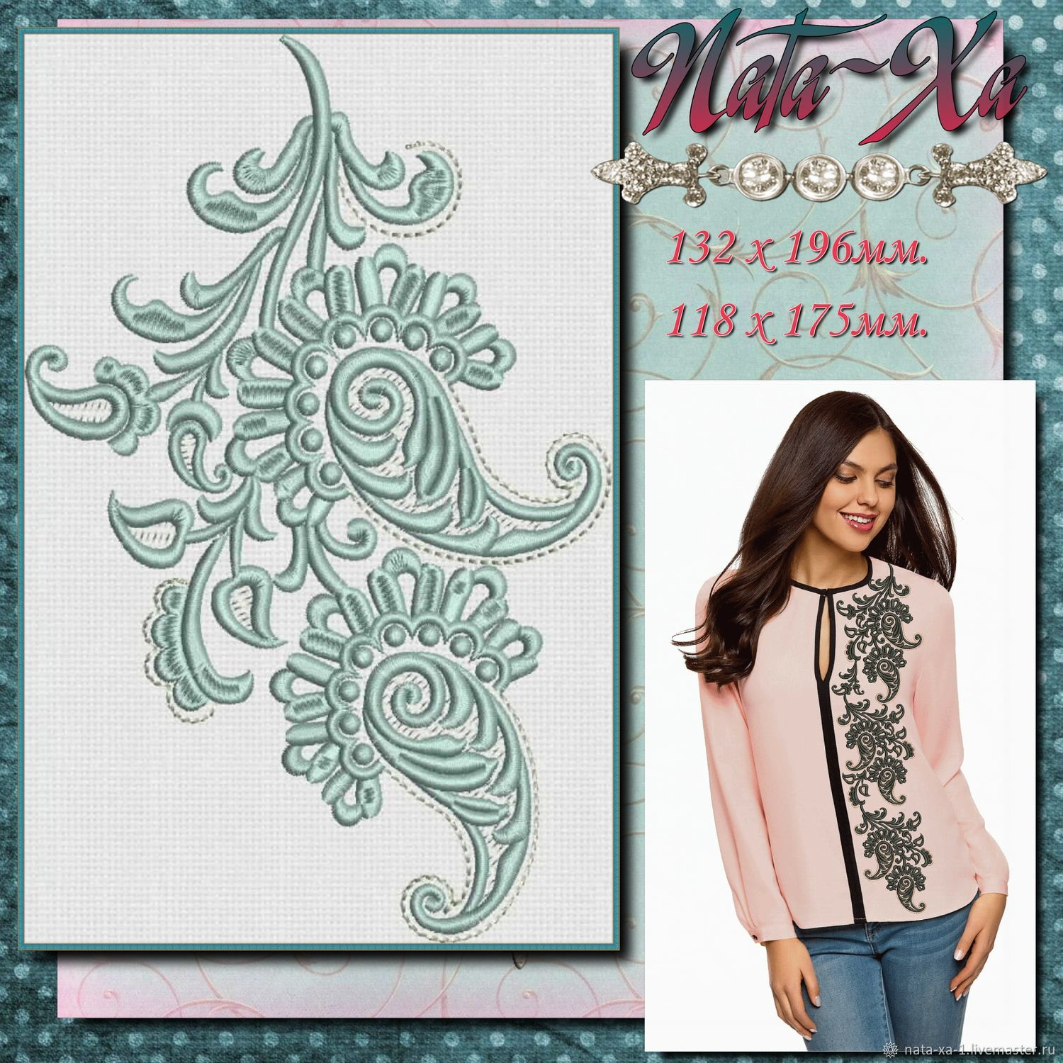 Needlework handmade. Livemaster - handmade. Buy Winter evening 4.Cancer, colorful, combo, design for embroidery