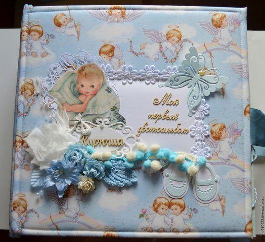 Подарки для новорожденных, ручной работы. Ярмарка Мастеров - ручная работа. Купить Альбом первого года жизни для мальчика. Handmade. Комбинированный